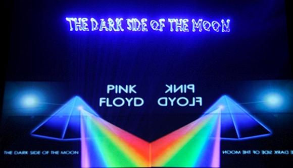 Coney Island Laser Shows - Pink Floyd - Sold Out! | Coney